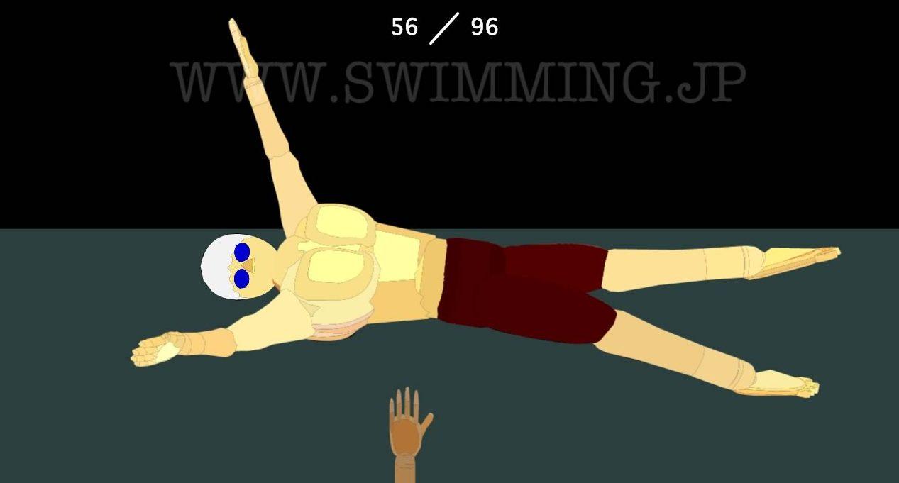 背泳ぎストローク ハイエルボードリル