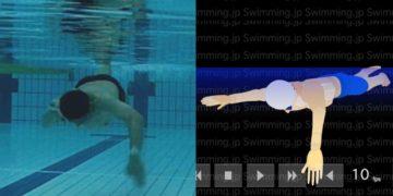 水泳 クロール ドルフィンキックを使った水中スタートのコツ