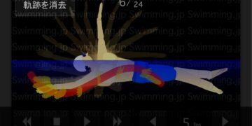 背泳ぎの軌跡から見る理想のストロークリズム